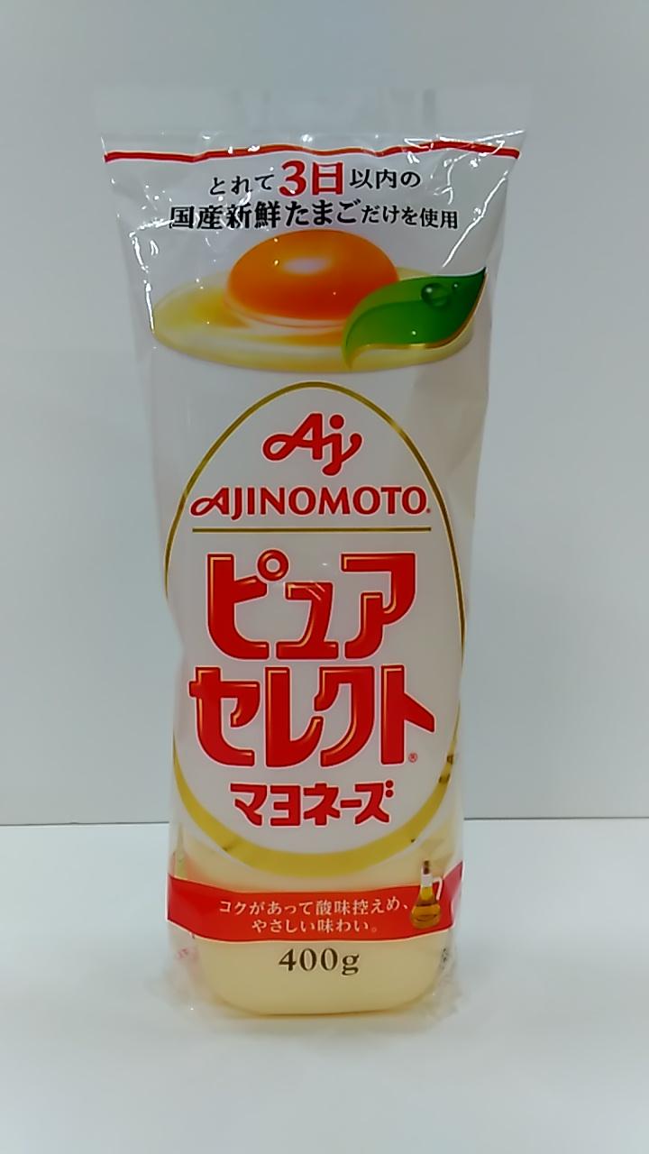 【TAKEYAスマイル便 対象品】味の素 ピュアマヨネーズ 400g