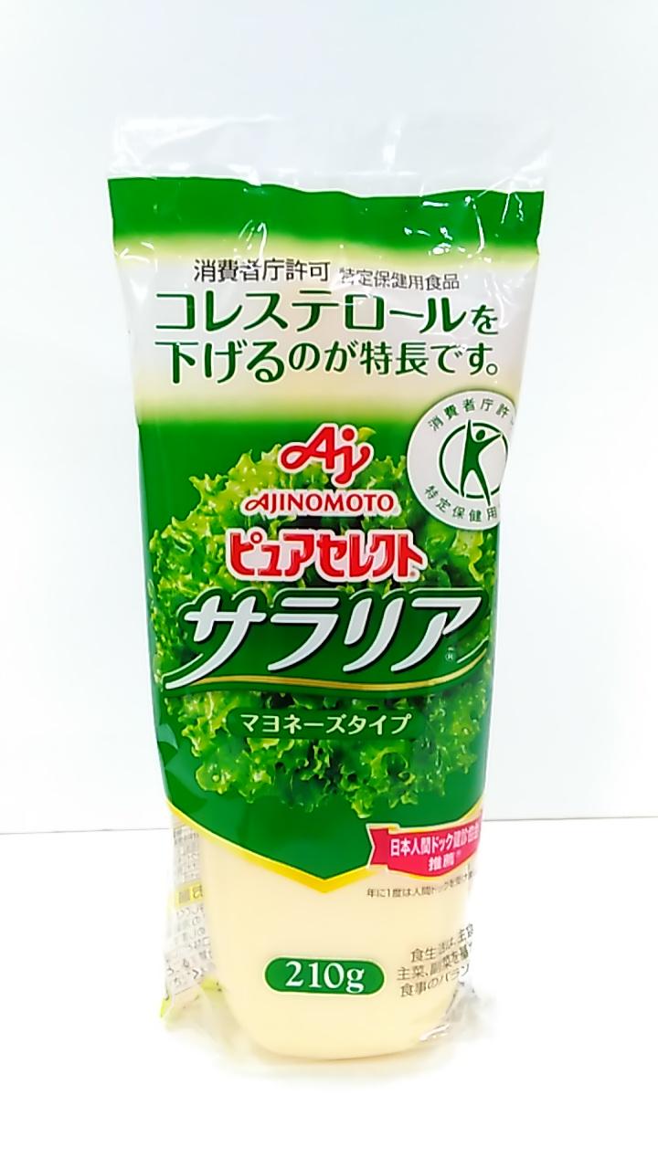 【TAKEYAスマイル便 対象品】味の素 ピュアセレクト サラリア 210g