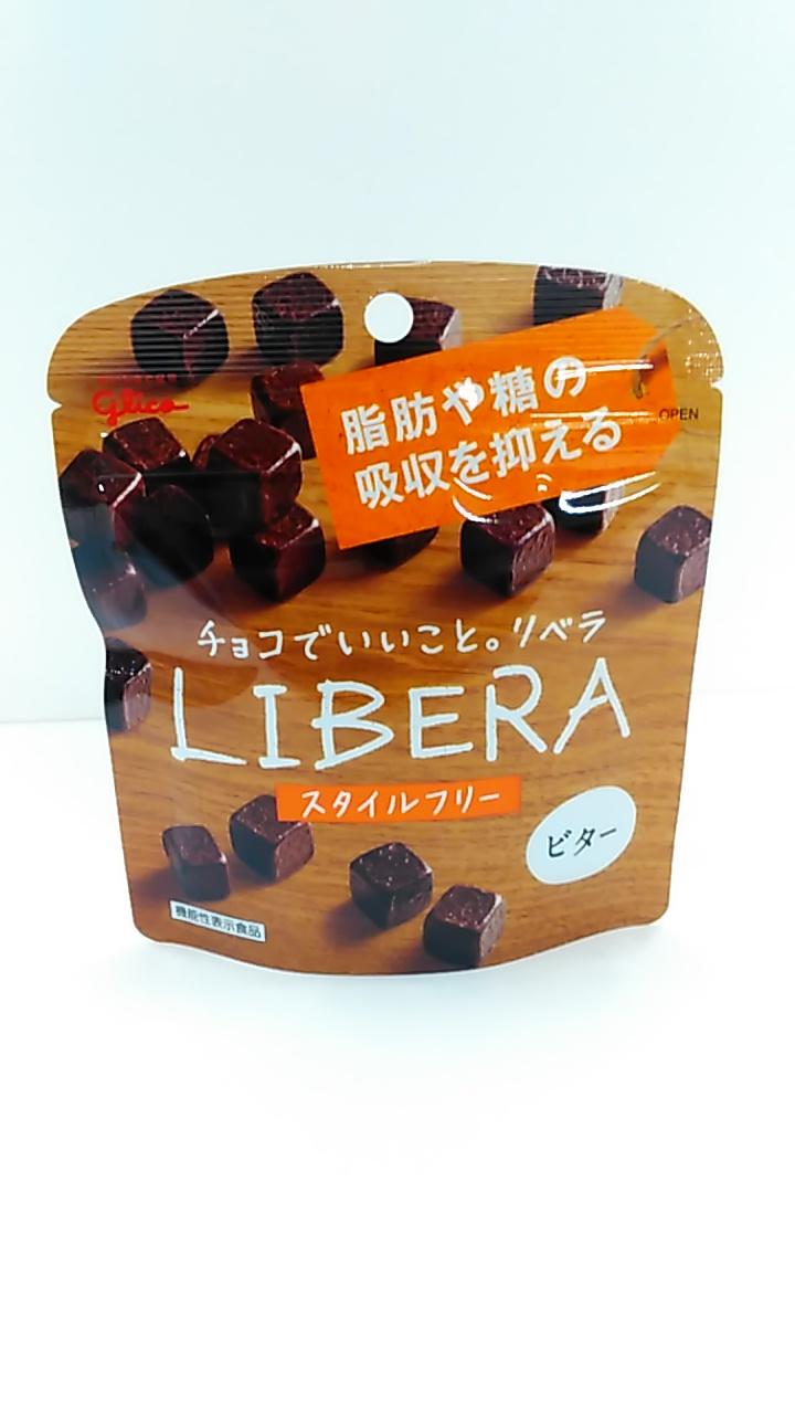 【TAKEYAスマイル便 対象品】グリコ LIBERA ビター 50g