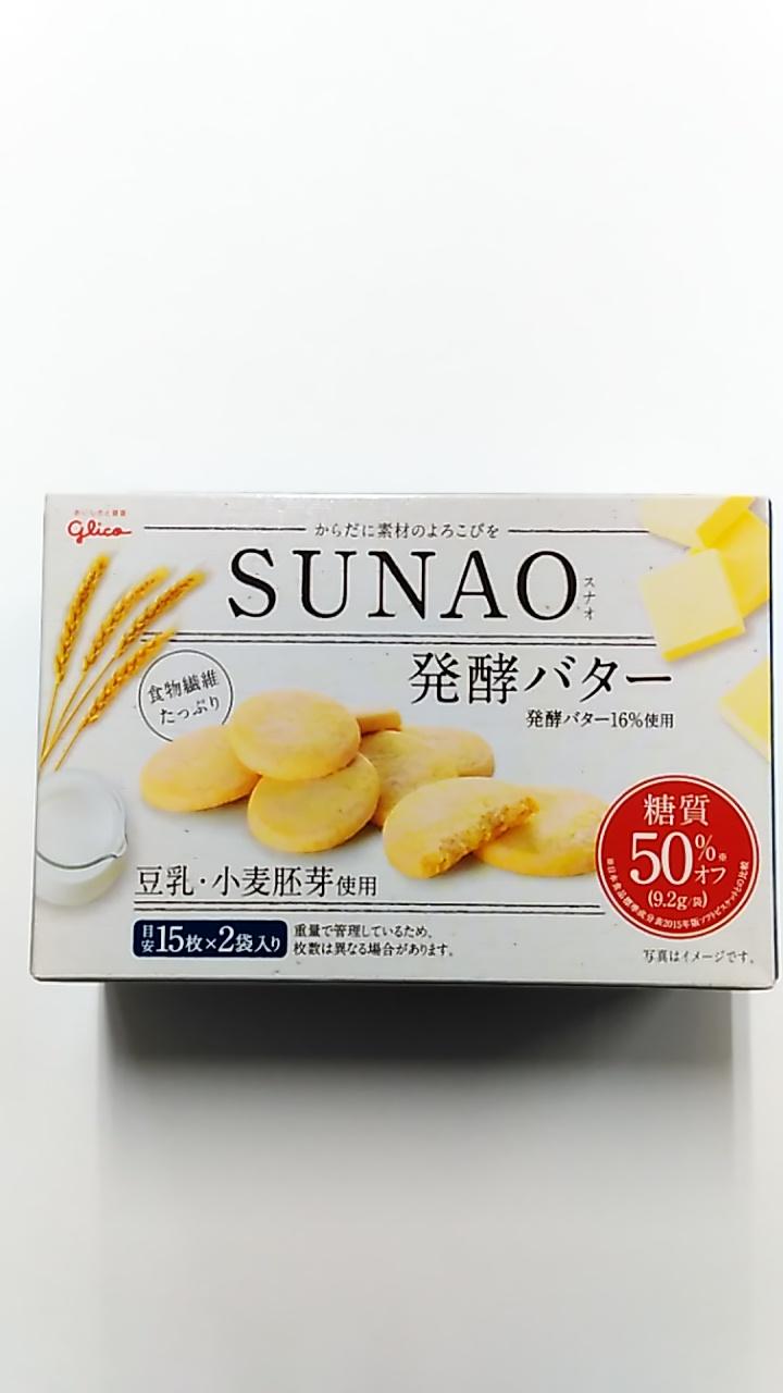 【TAKEYAスマイル便 対象品】グリコ SUNAO 発酵バター 62g