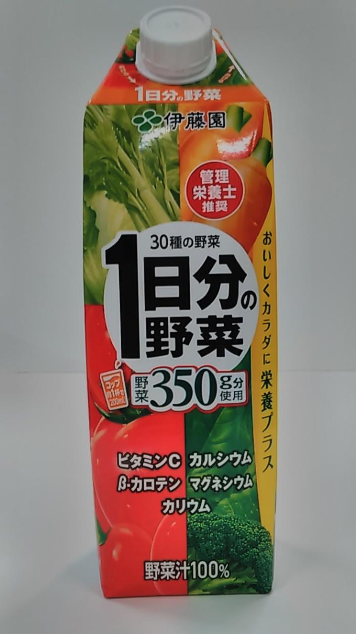 伊藤園 1日分の野菜 1000ml