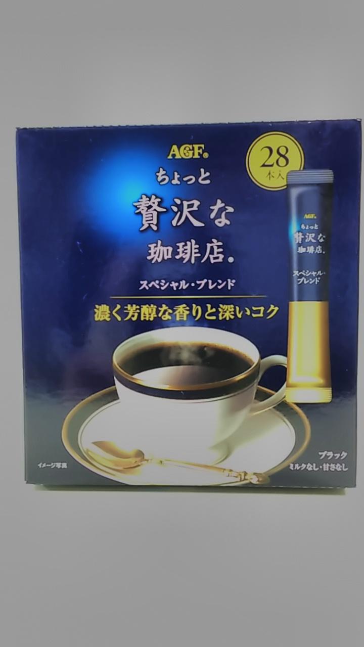 【TAKEYAスマイル便 対象品】AGF ちょっと贅沢な珈琲店 パーソナルインスタントコーヒー 28本入
