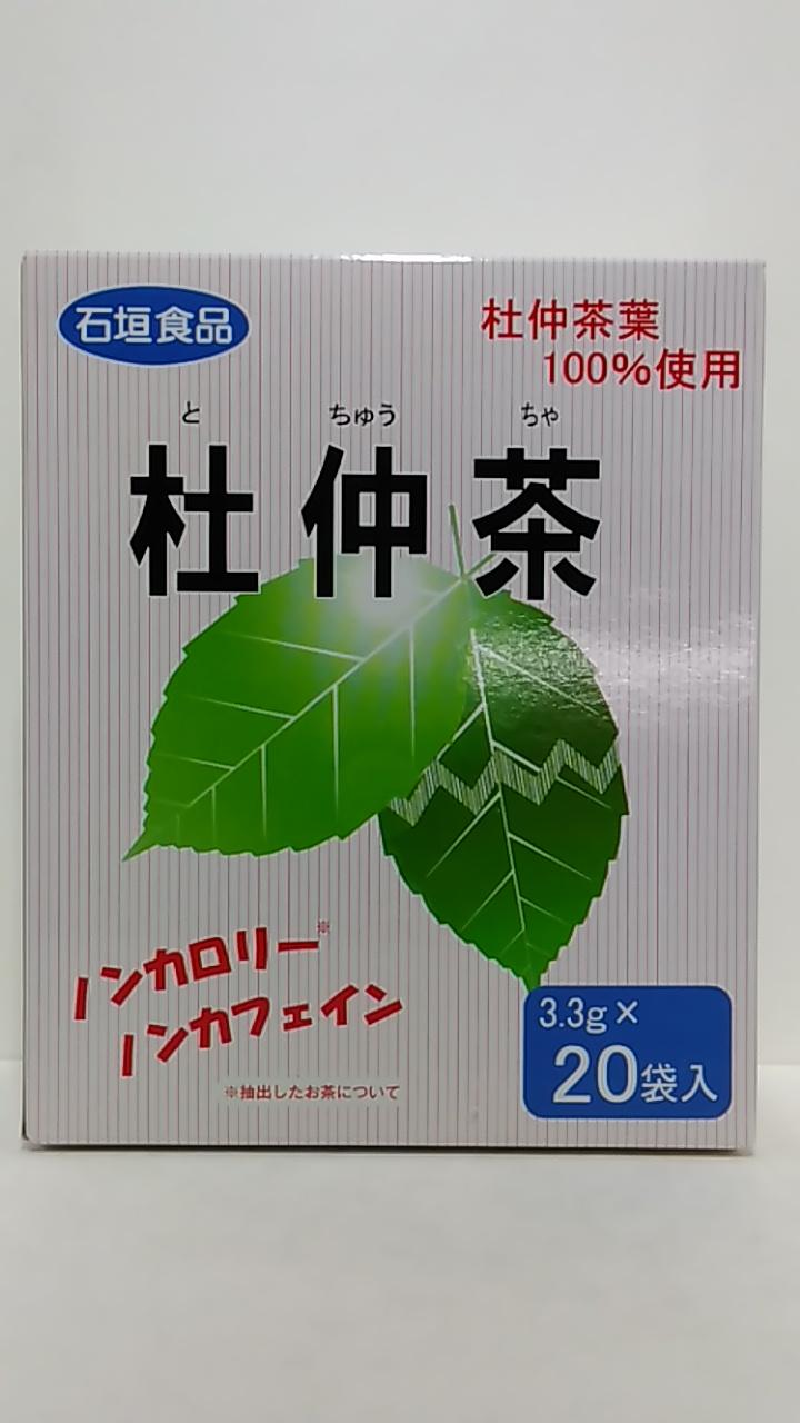 フジミネラル すぐ出る杜仲茶 3.3g×20パック