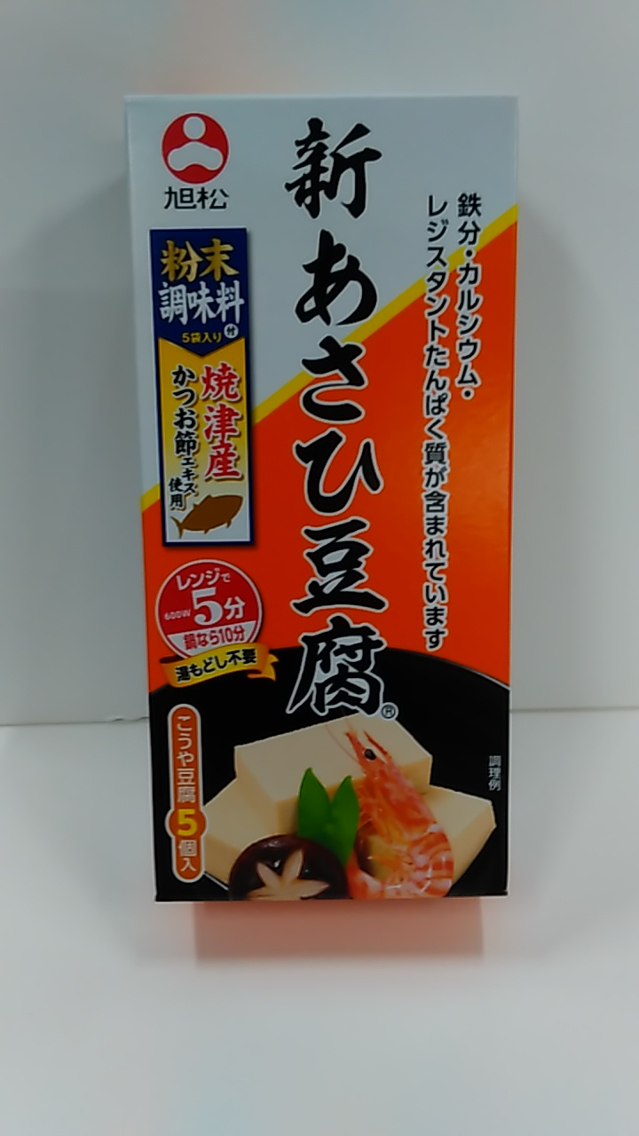 旭松 新あさひ豆腐 高野豆腐 旨味だし付き 5個入
