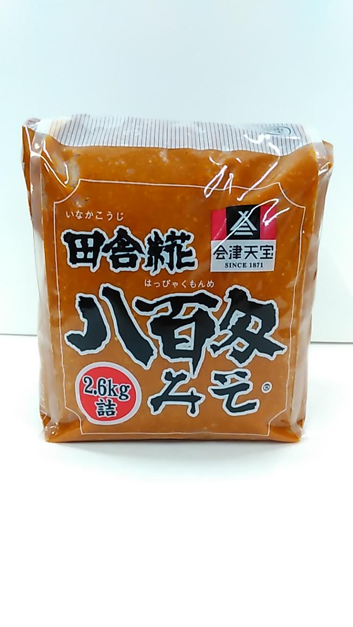 【TAKEYAスマイル便 対象品】宝醸造 八百匁製菓 会津天宝 八百匁みそ 110g