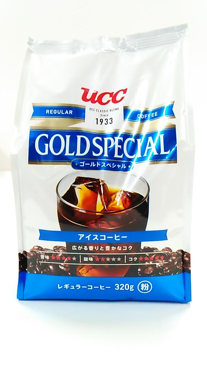 【TAKEYAスマイル便 対象品】UCC ゴールドスペシャル アイスコーヒー 320g