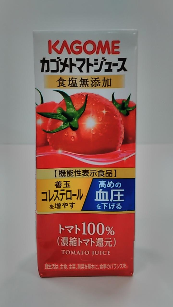 カゴメ トマトジュース食塩無添加200ml