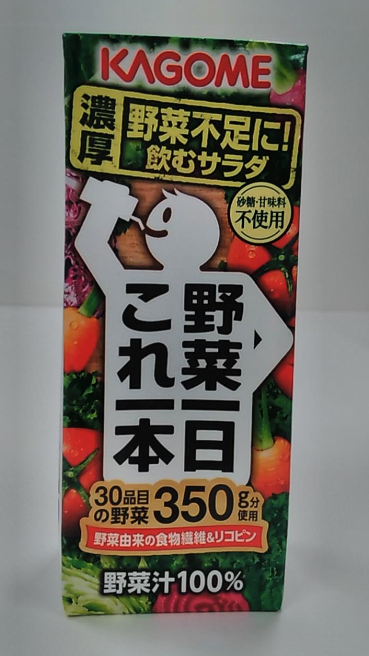 カゴメ 野菜一日これ1本 200ml