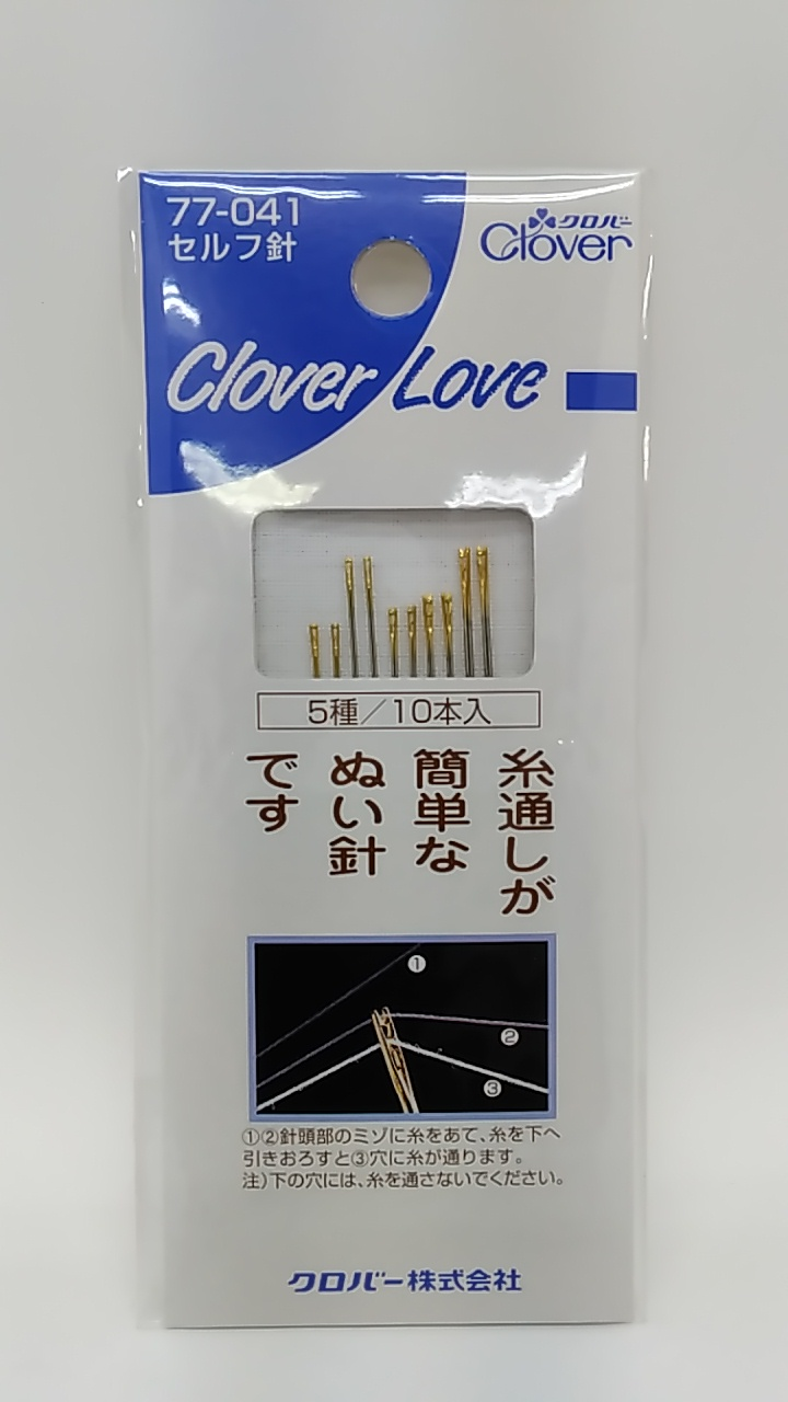 【TAKEYAスマイル便 対象品】クローバー セルフ針 10本入(5サイズ×2本)