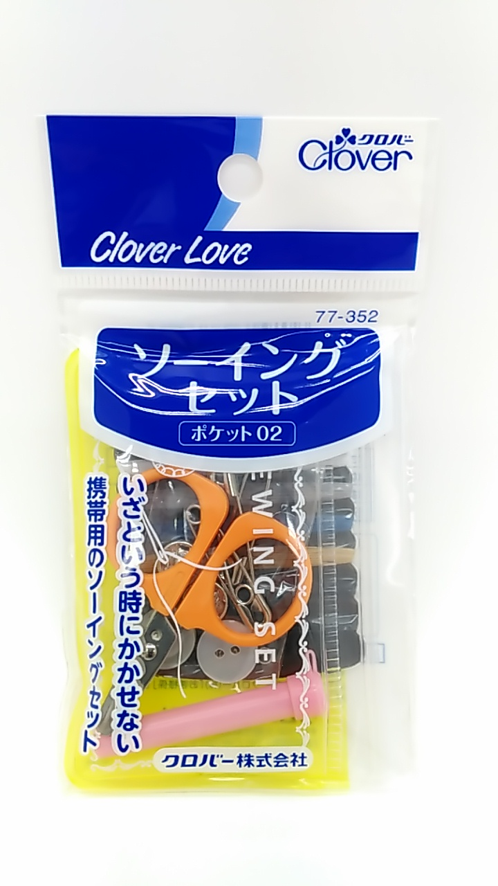 【TAKEYAスマイル便 対象品】ソーイングセットポケット02 CL77-352