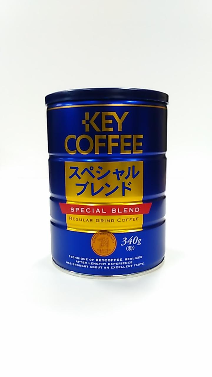 【TAKEYAスマイル便 対象品】キーコーヒー キーコーヒー缶スペシャルブレンド 340g
