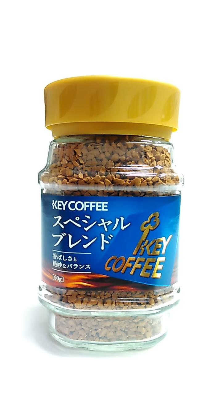 【TAKEYAスマイル便 対象品】キーコーヒー スペシャルブレンド 90g