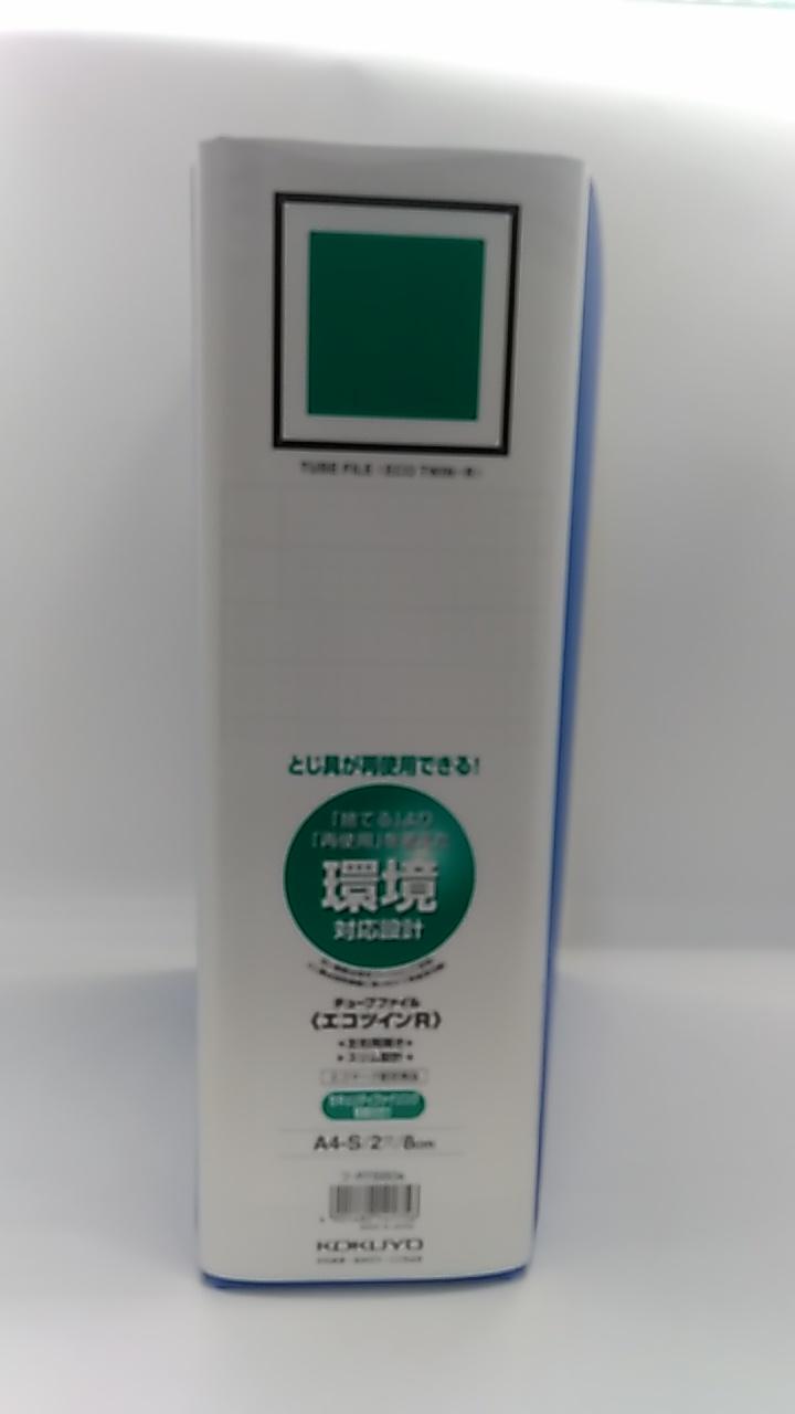 コクヨ チューブファイル エコツインR(S型) A4縦 50ミリとじ 2穴 青 (フ-RT650B)