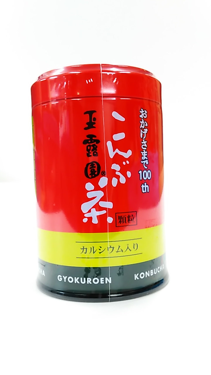 【TAKEYAスマイル便 対象品】玉露園 こんぶ茶 45g