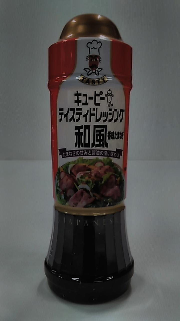 【TAKEYAスマイル便 対象品】キューピー テイスティドレッシング和風香味たまねぎ 210ml