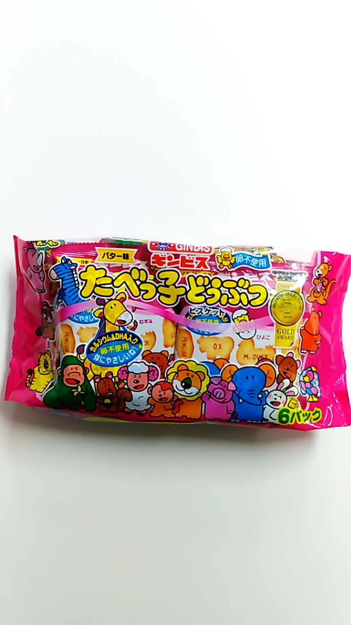 【TAKEYAスマイル便 対象品】ギンビス たべっ子どうぶつ バター味 6袋入
