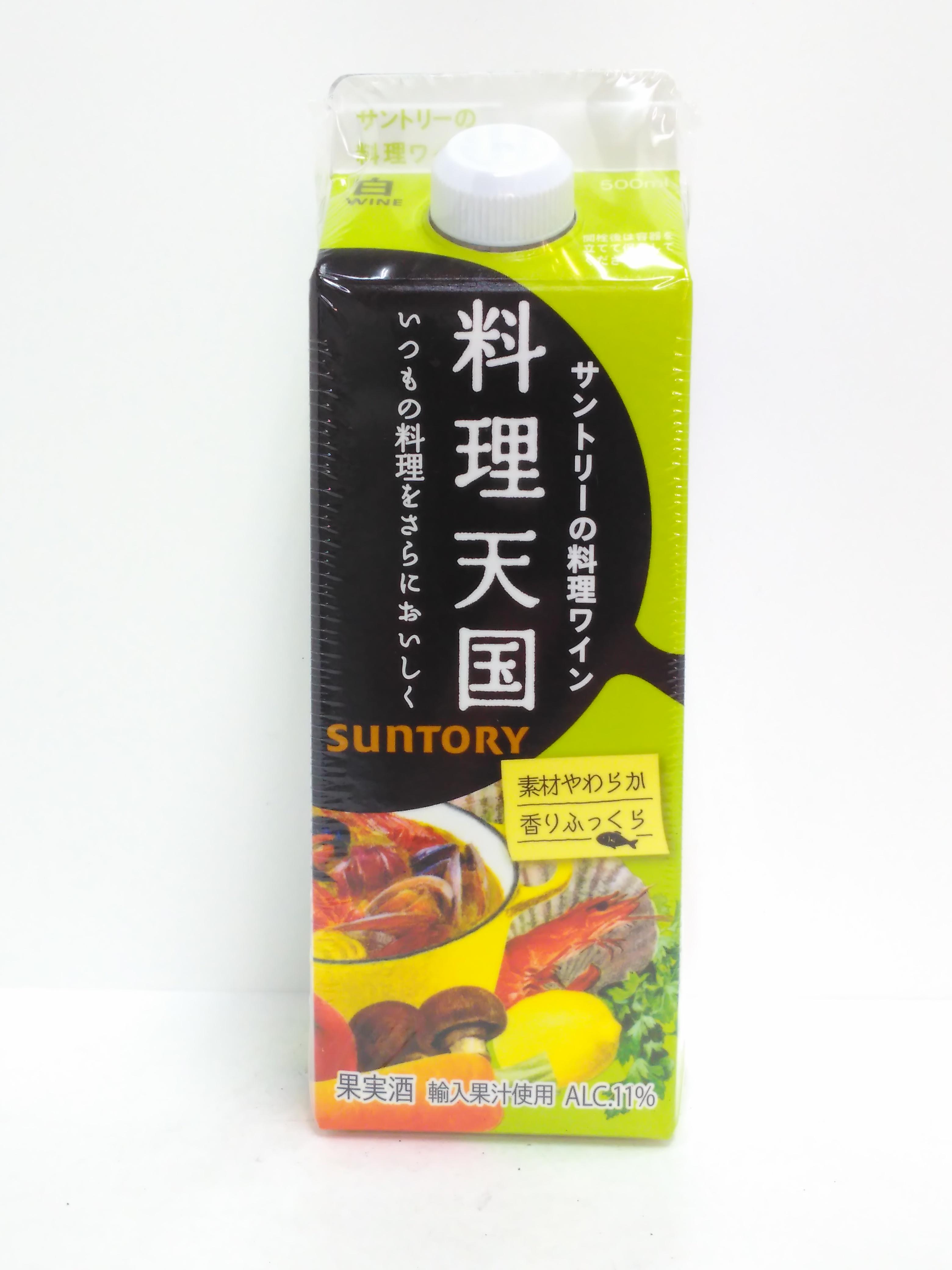 サントリー 料理天国 白 500ml