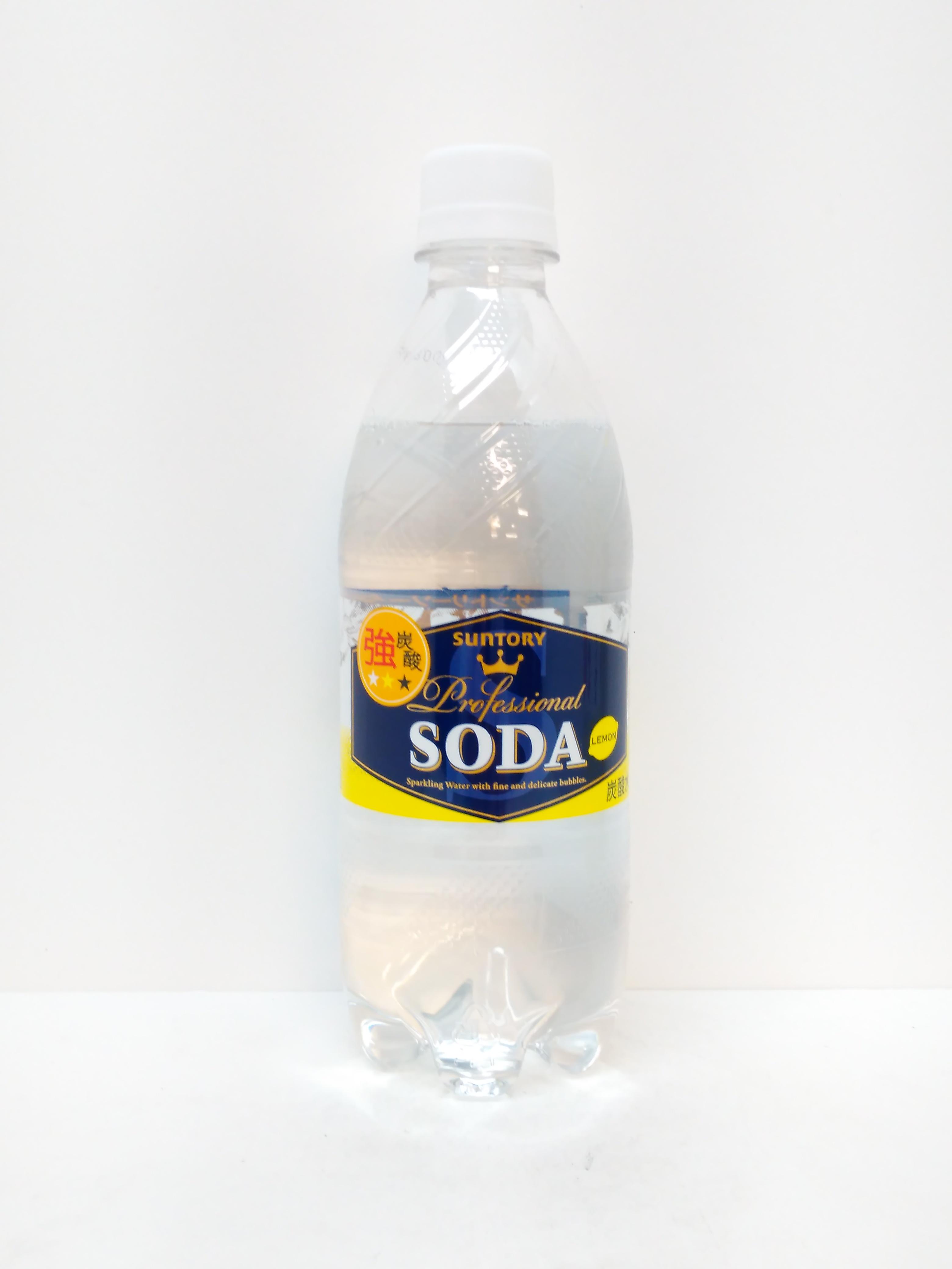 サントリー ソーダ レモン 490ml