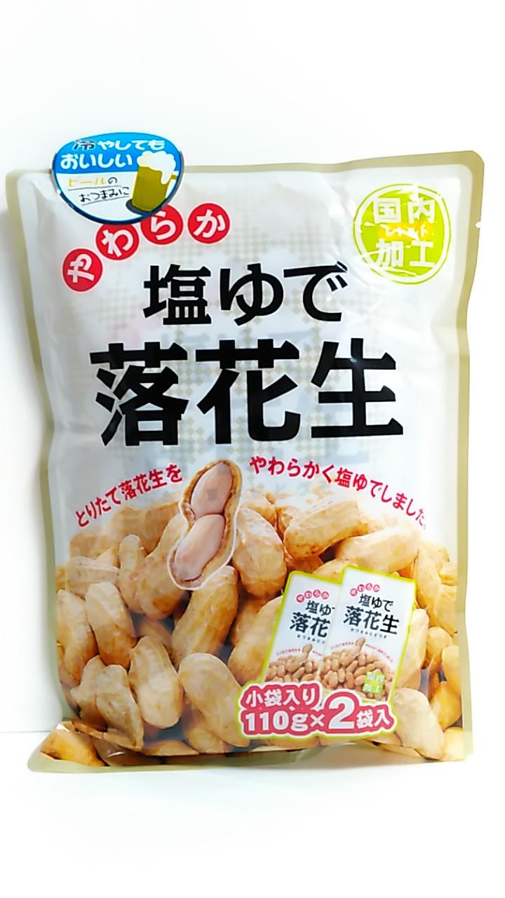 【TAKEYAスマイル便 対象品】サスナデリコム 塩ゆで落花生 220g