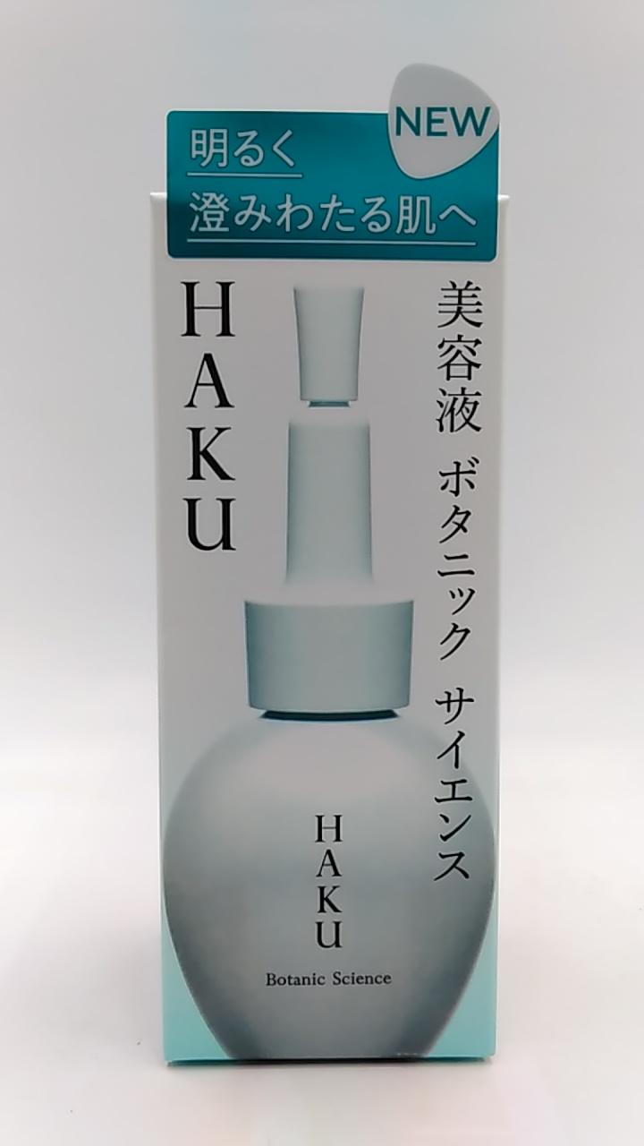 資生堂 HAKU ボタニックサイエンス