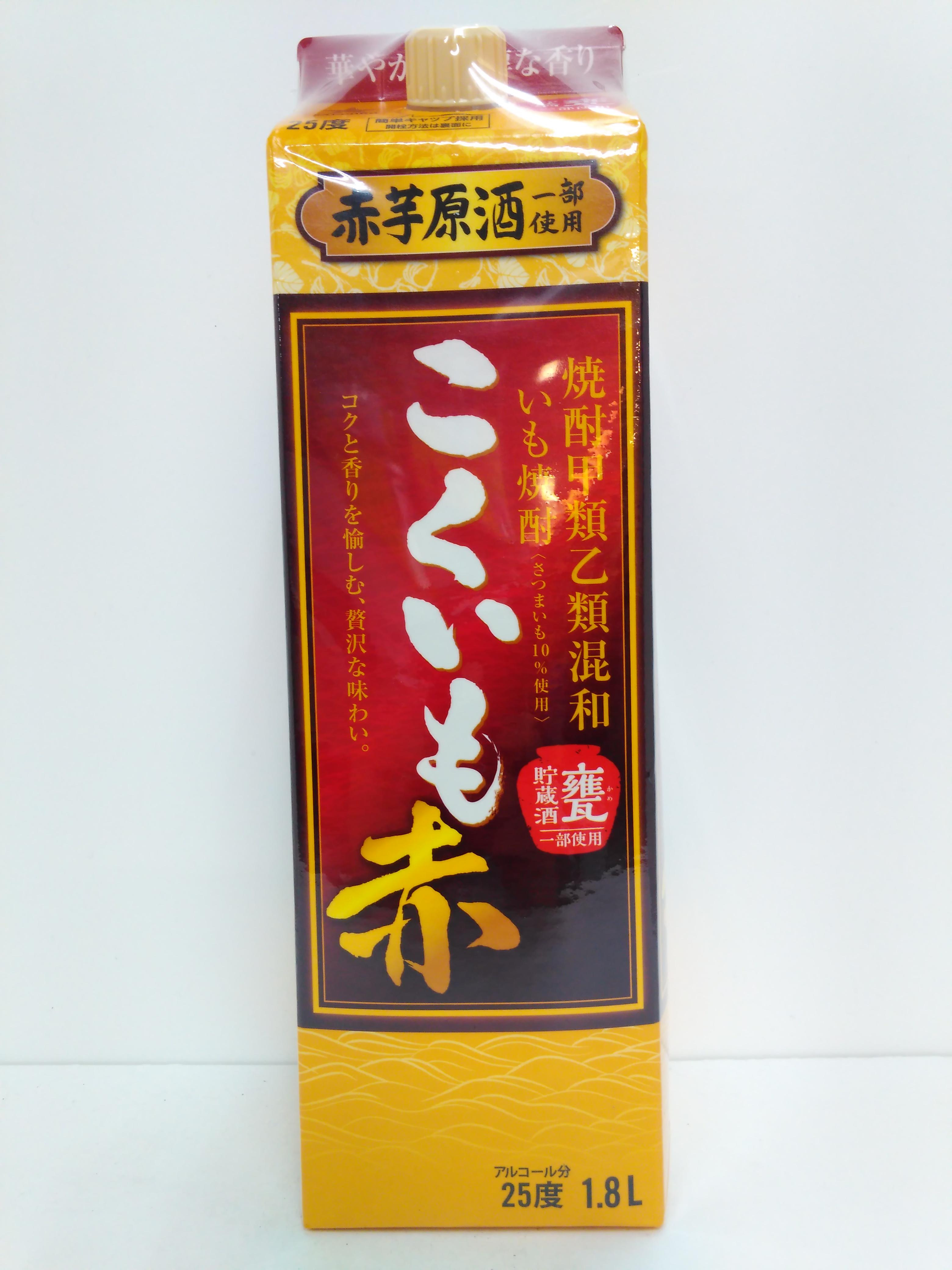 【TAKEYAスマイル便 対象品】サッポロ 甲乙混和芋焼酎 こくいも赤 25度  1800mlパック