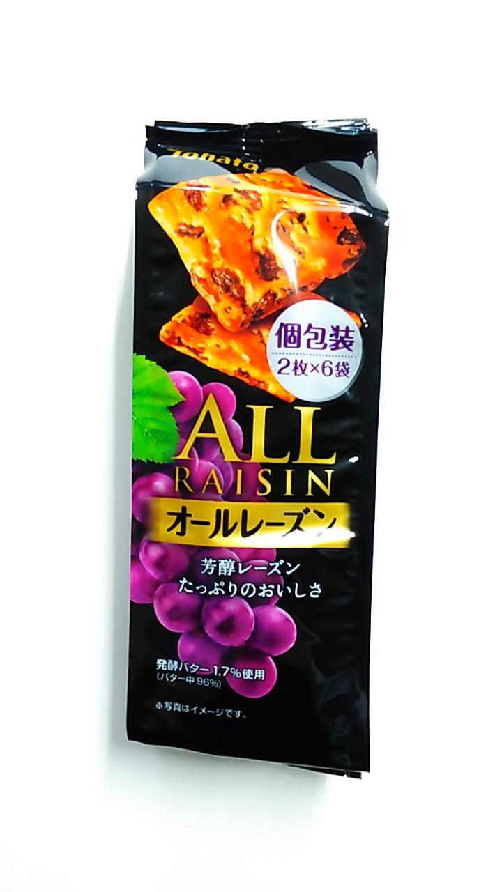 【TAKEYAスマイル便 対象品】東ハト オールレーズン 12枚入