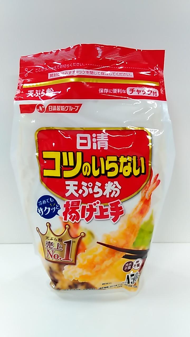 日清フーズ コツのいらない天ぷら粉 揚げ上手チャック付 450g