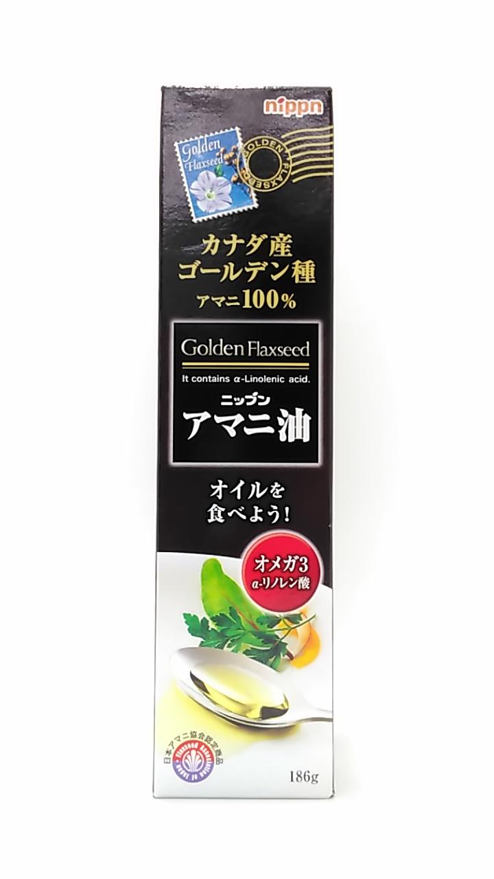 【TAKEYAスマイル便 対象品】日本製粉 アマニ油 186g