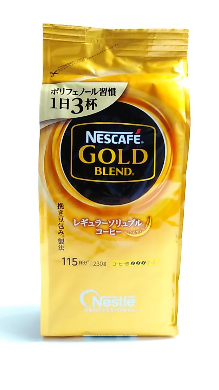 【TAKEYAスマイル便 対象品】ネスレ ネスカフェ ゴールドブレンド 詰替用 230g