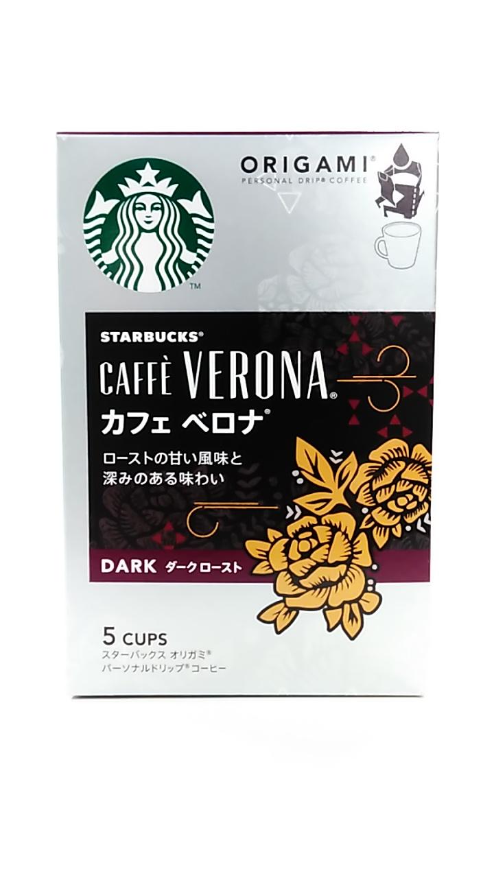 【TAKEYAスマイル便 対象品】スターバックス オリガミ パーソナルドリップコーヒー カフェベロナ 5袋入