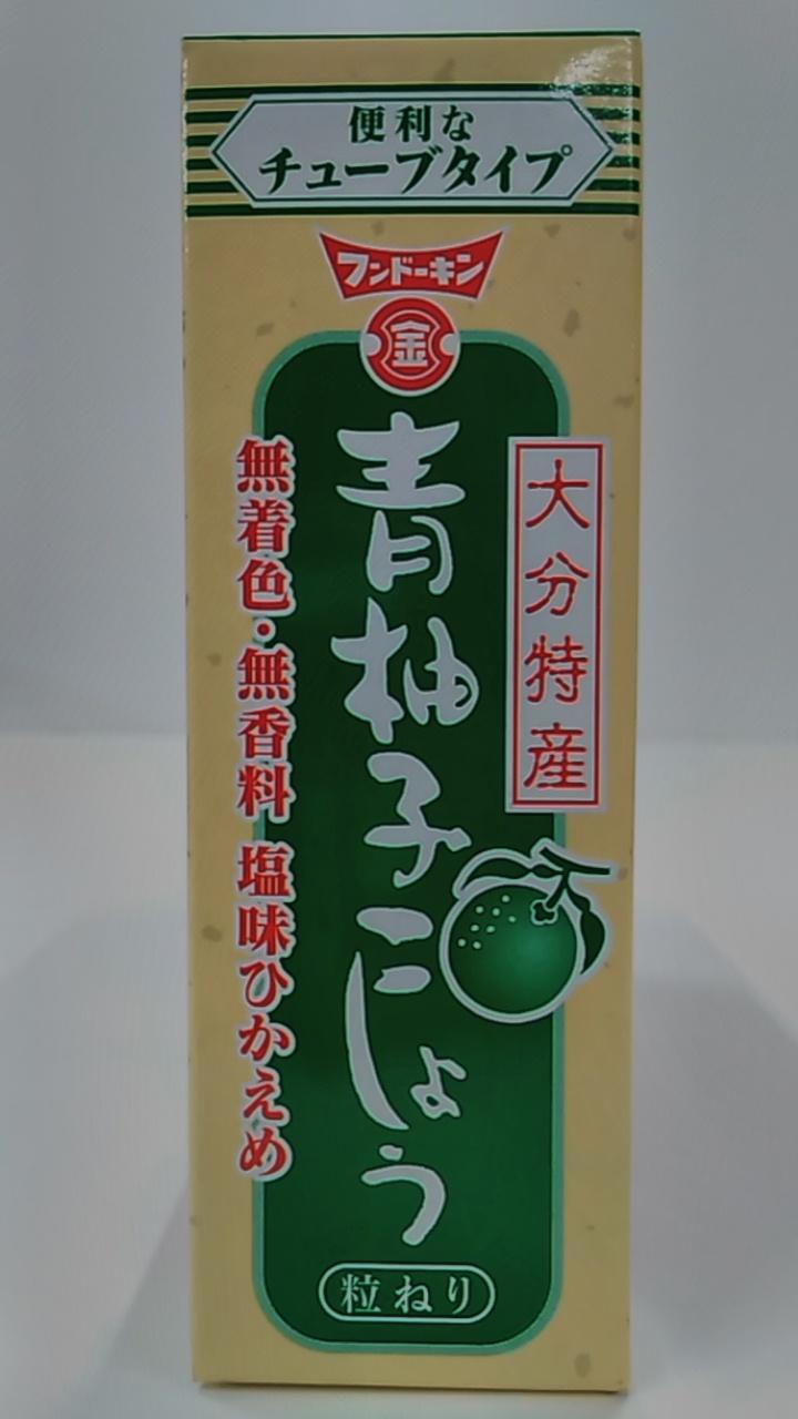 【TAKEYAスマイル便 対象品】フンドーキン 青柚子こしょう 30g