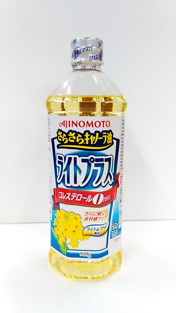 味の素 さらさらキャノーラ油 ライトプラス 910g