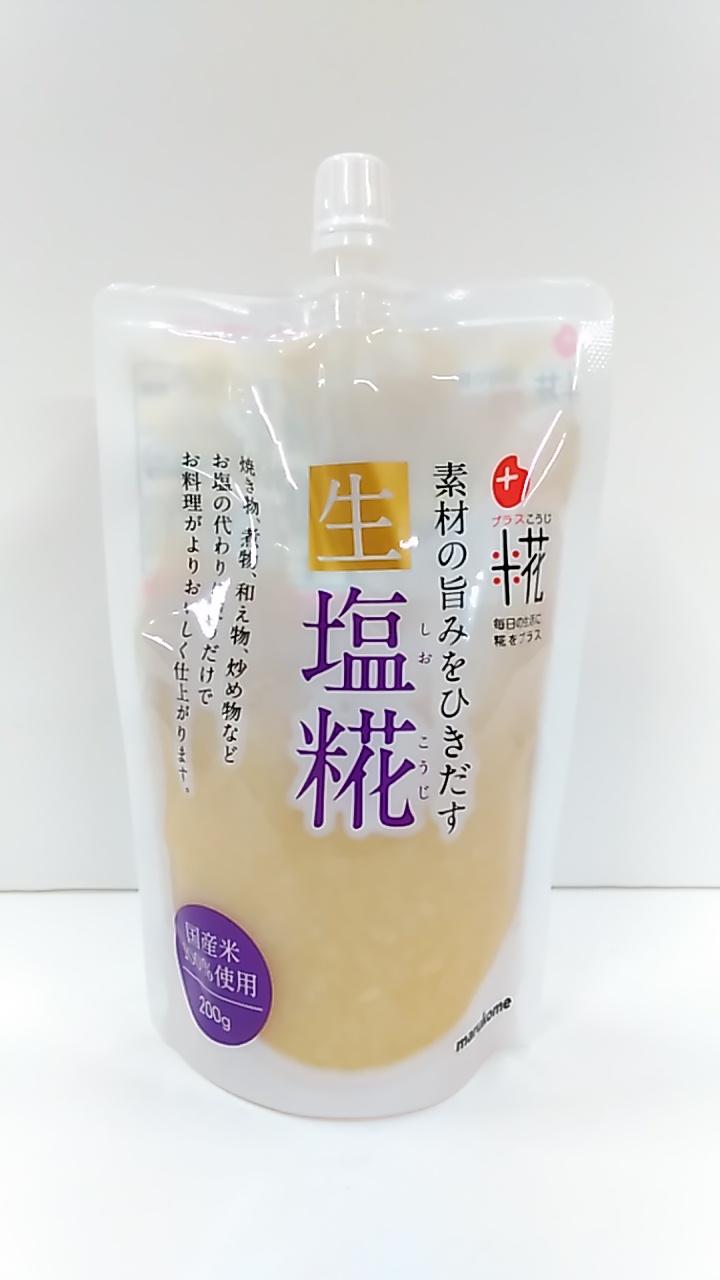 【TAKEYAスマイル便 対象品】マルコメ プラス糀塩糀 生タイプ 200g
