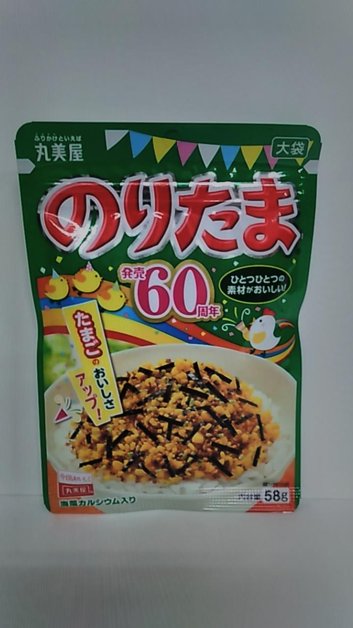 【TAKEYAスマイル便 対象品】丸美屋 のり玉 58g