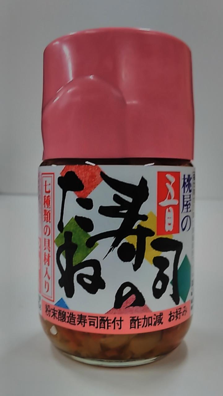 桃屋 五目寿司のたね 小瓶 185g