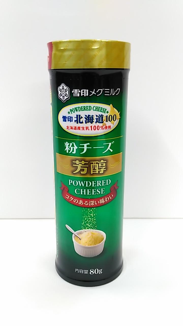 【TAKEYAスマイル便 対象品】北海道100粉チーズ 芳醇80g