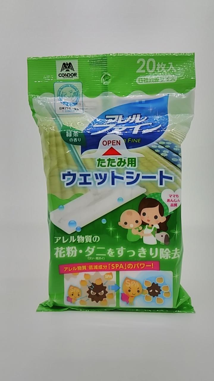 【TAKEYAスマイル便 対象品】コンドル タタミ用ウェットシート アレルファイン 20枚入