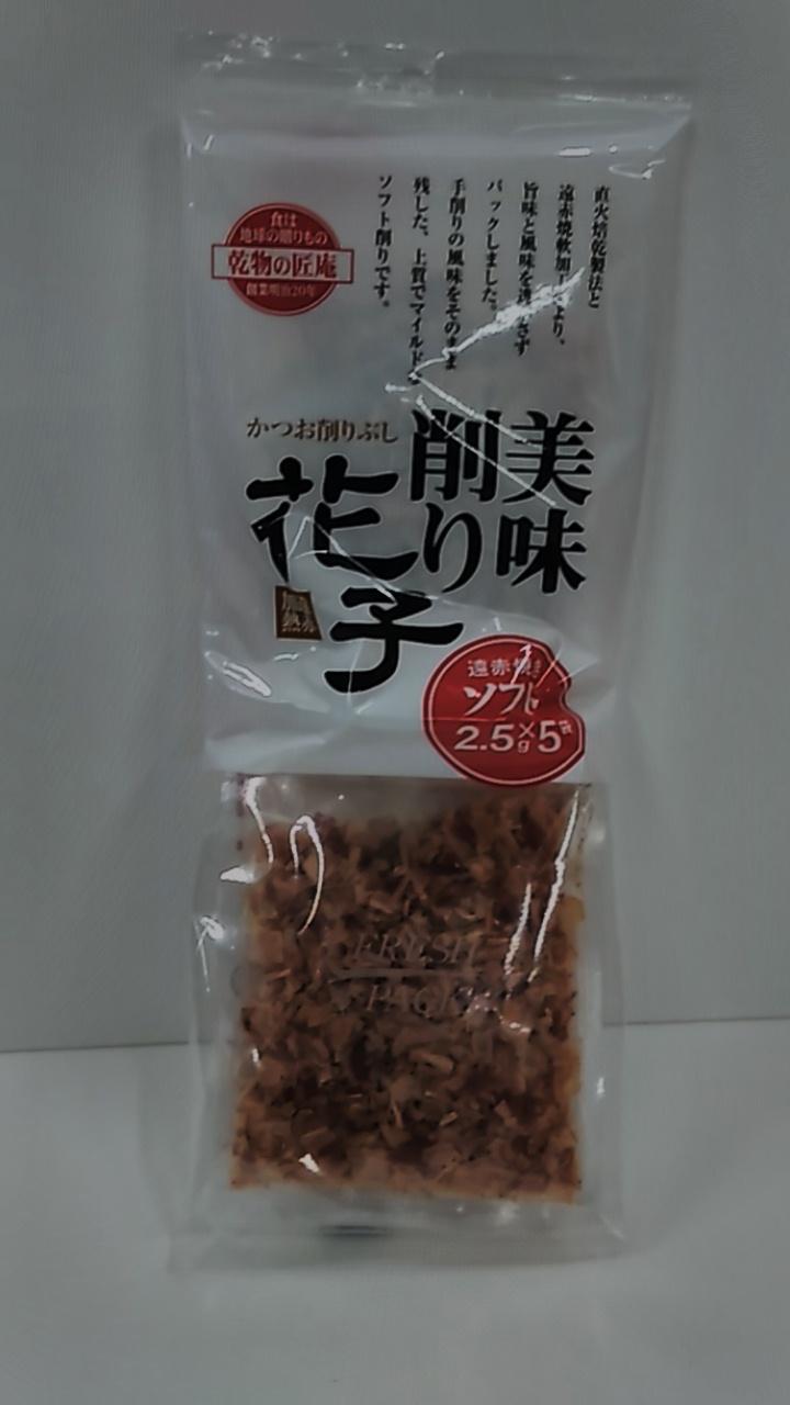 匠庵 愛情料理ソフトパック 2.5g×5袋入
