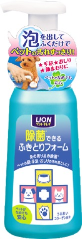 【TAKEYAスマイル便 対象品】ライオンペットキレイペット用除菌できるふきとりフォーム250ml