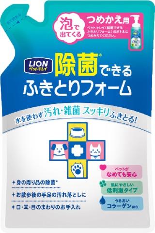 ライオンペットキレイペット用除菌できるふきとりフォーム詰替え用200ml