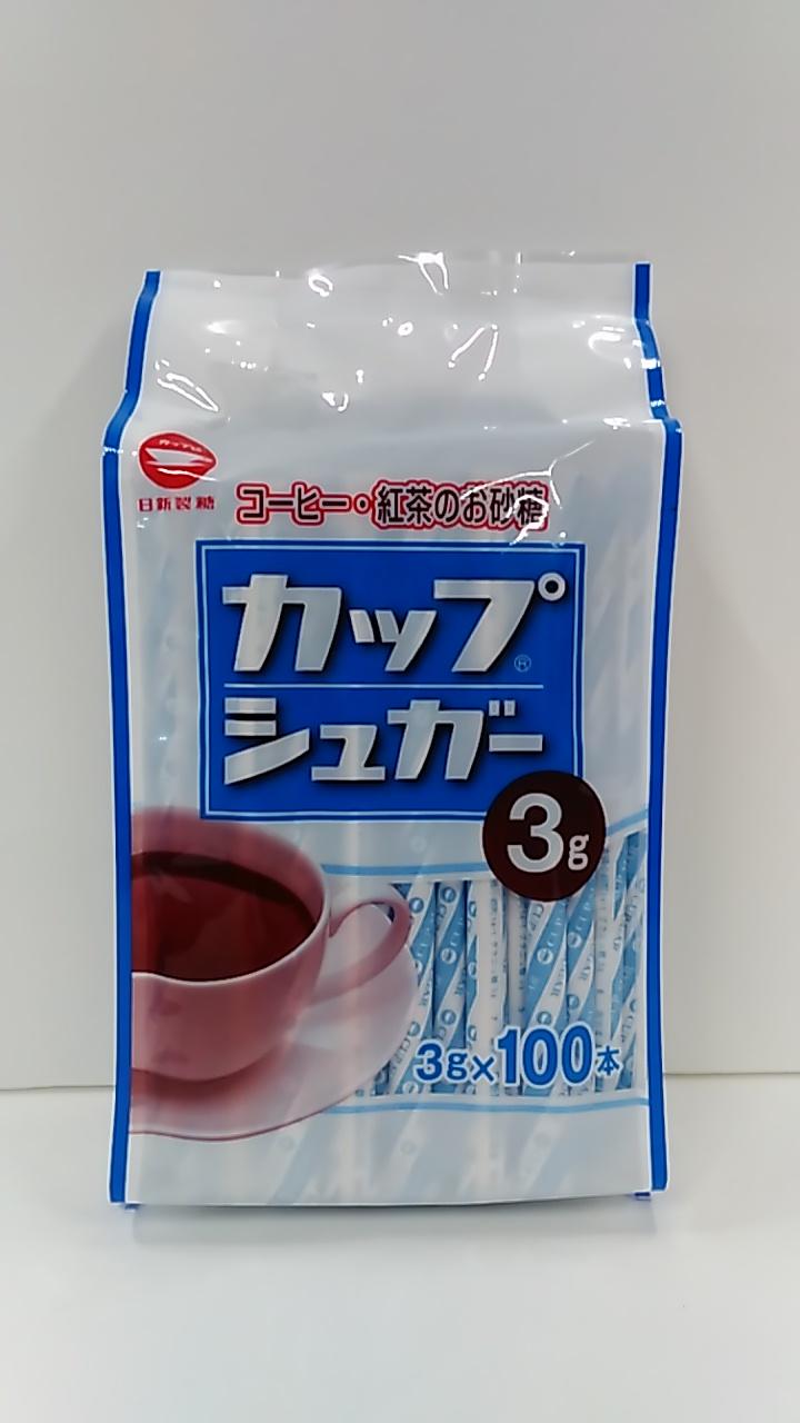カップシュガー 3gX100本