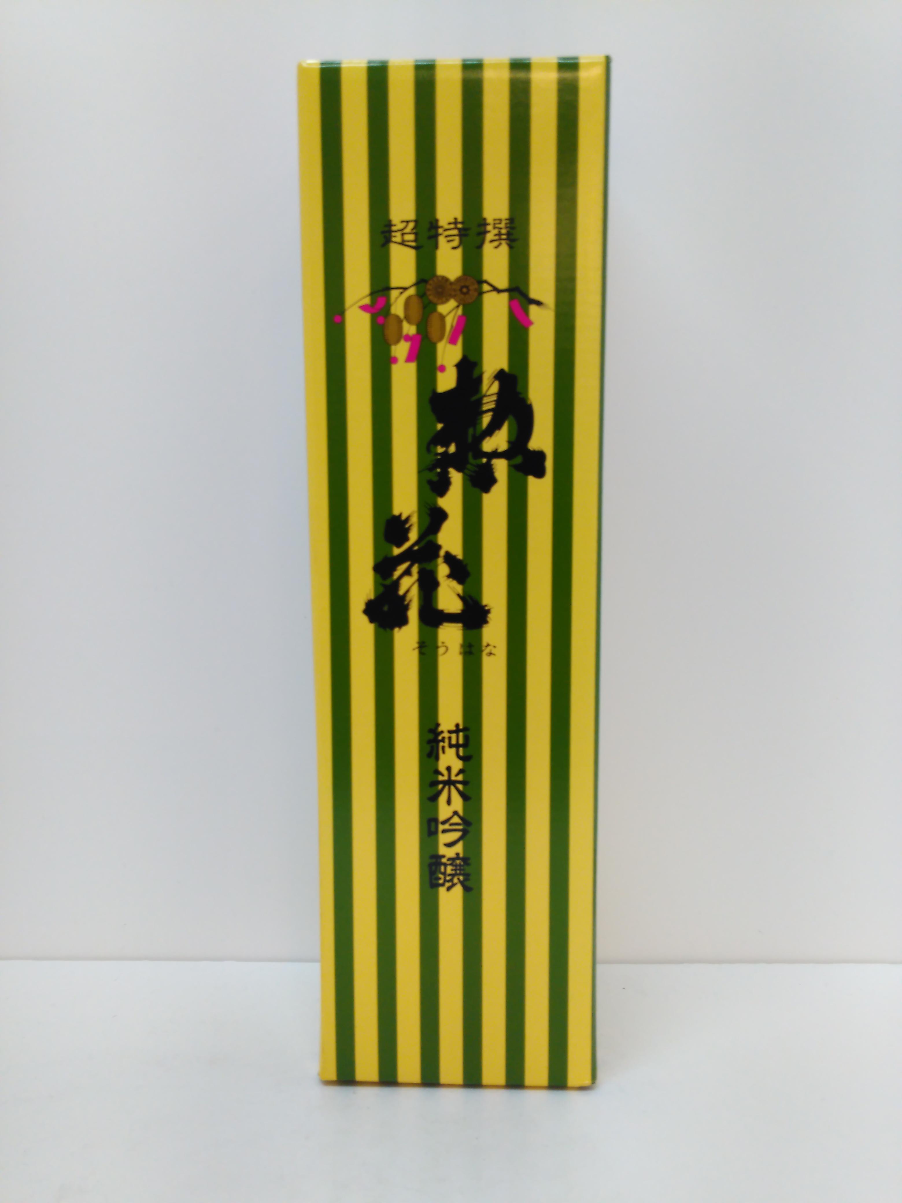 日本盛 超特撰 純米吟醸 惣花 化粧箱入 720ml