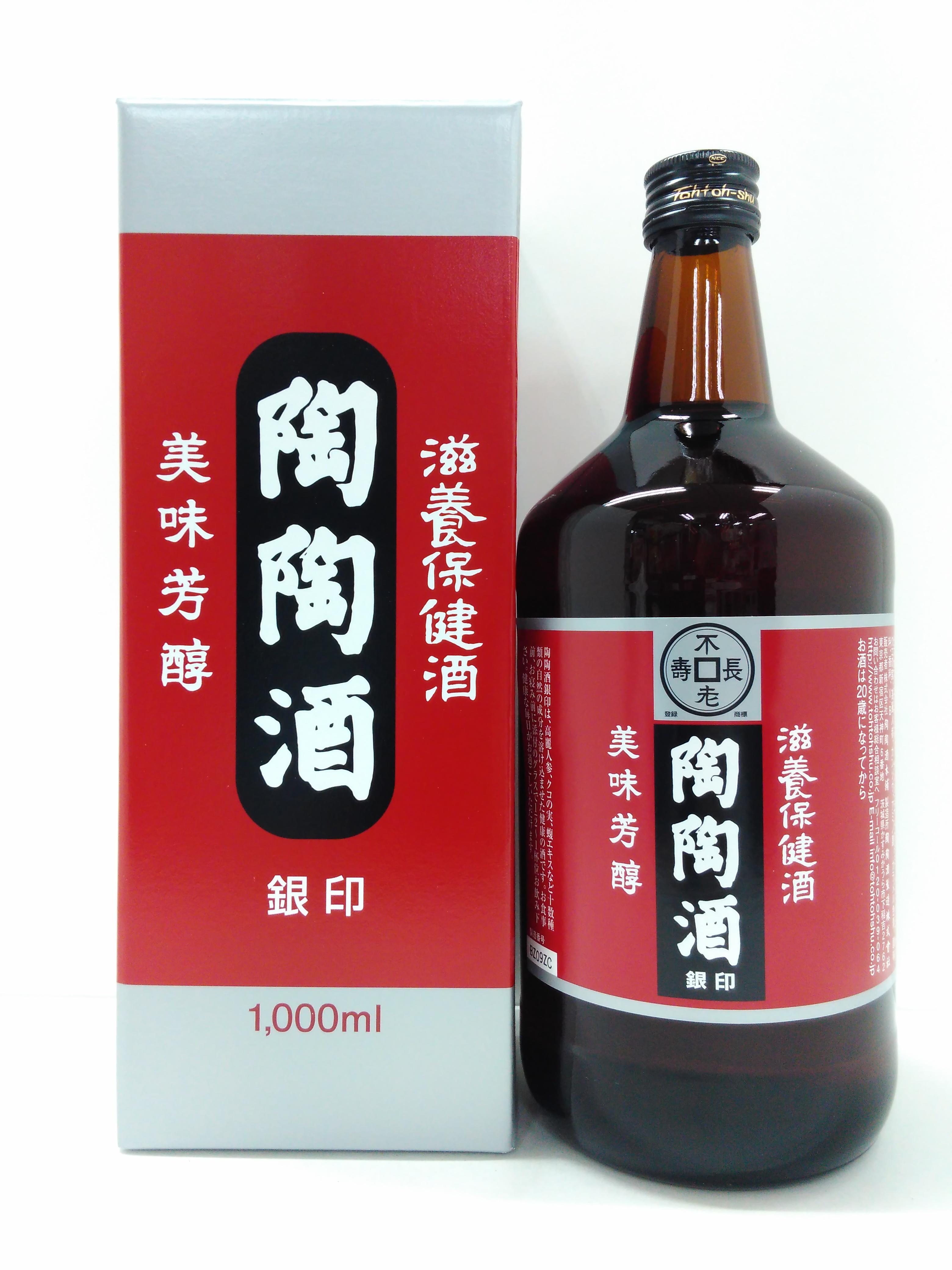 【TAKEYAスマイル便 対象品】陶陶酒 銀印 1000ml