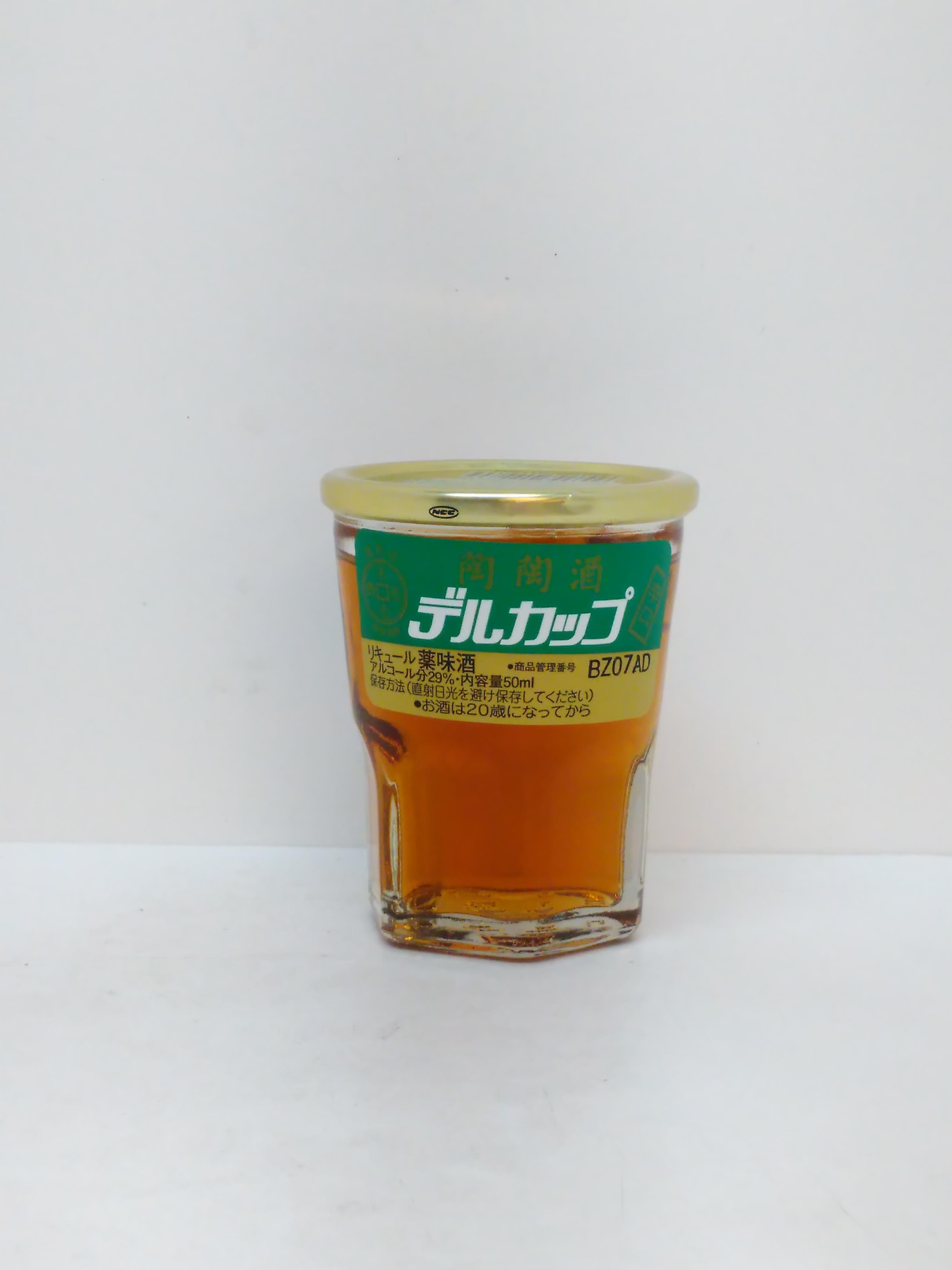 【TAKEYAスマイル便 対象品】陶陶酒 デルカップ 辛口 50ml