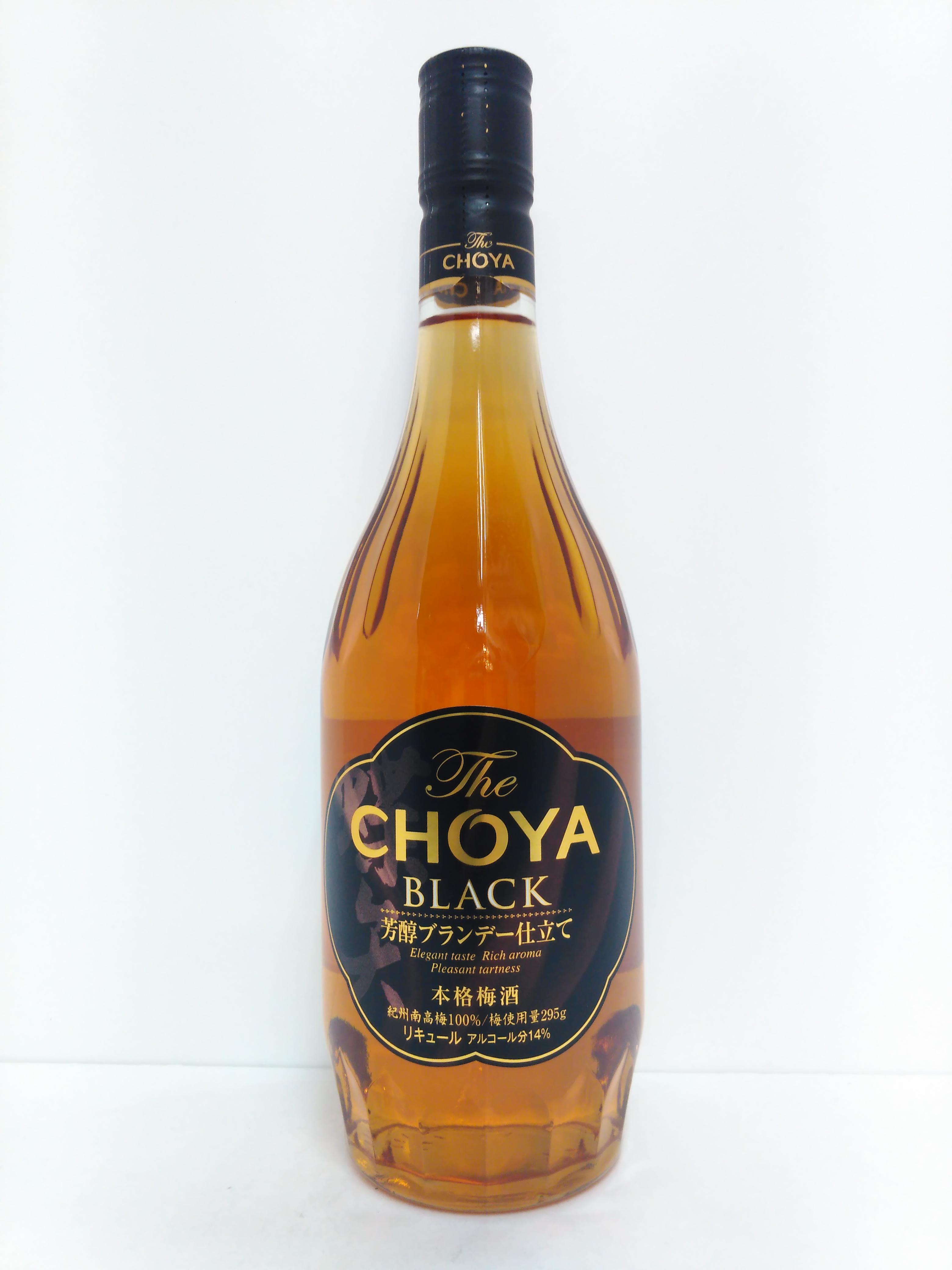 【TAKEYAスマイル便 対象品】チョーヤ梅酒 ザ・ブラック 720ml