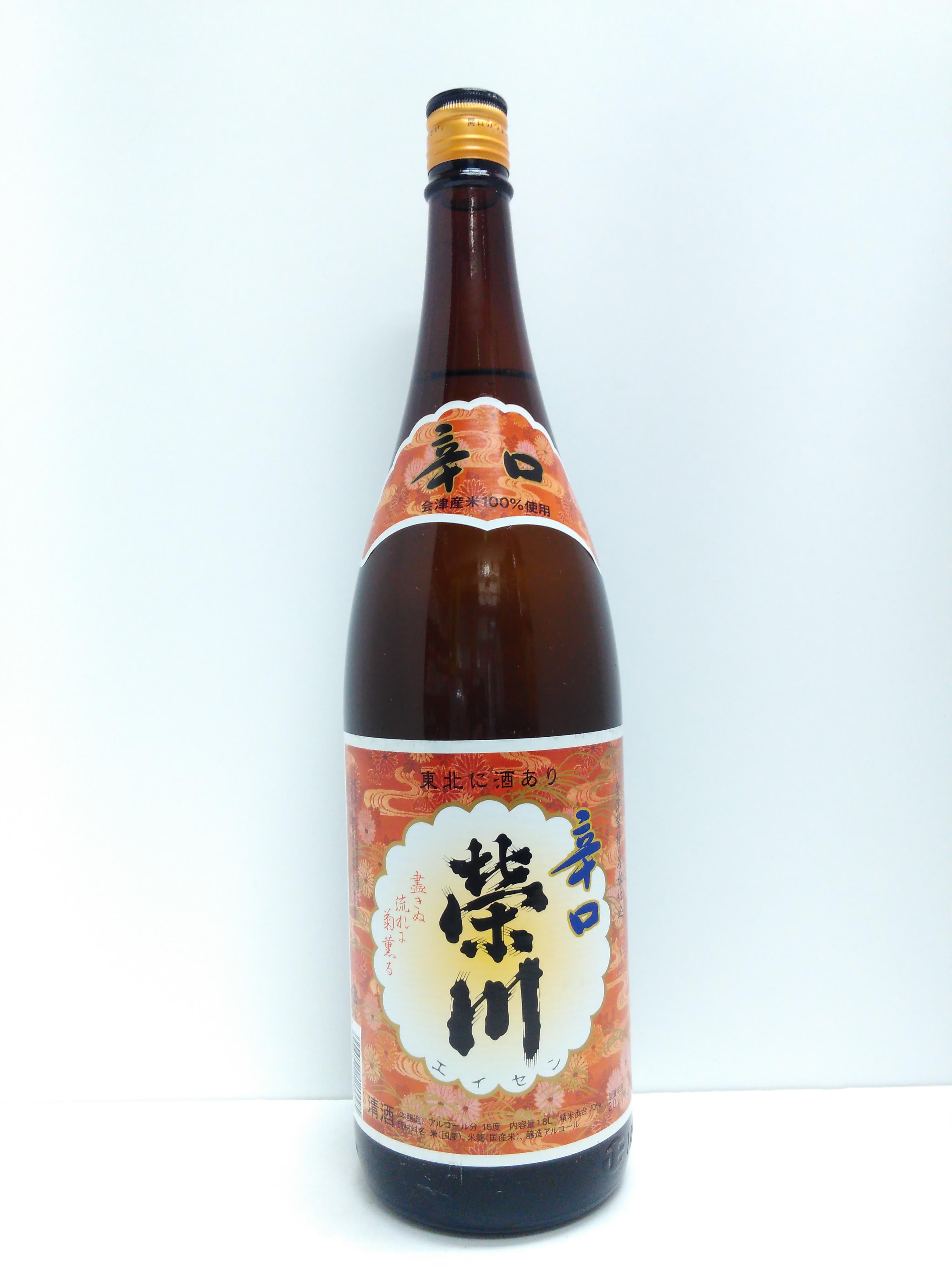 榮川 辛口 本醸造 1800ml