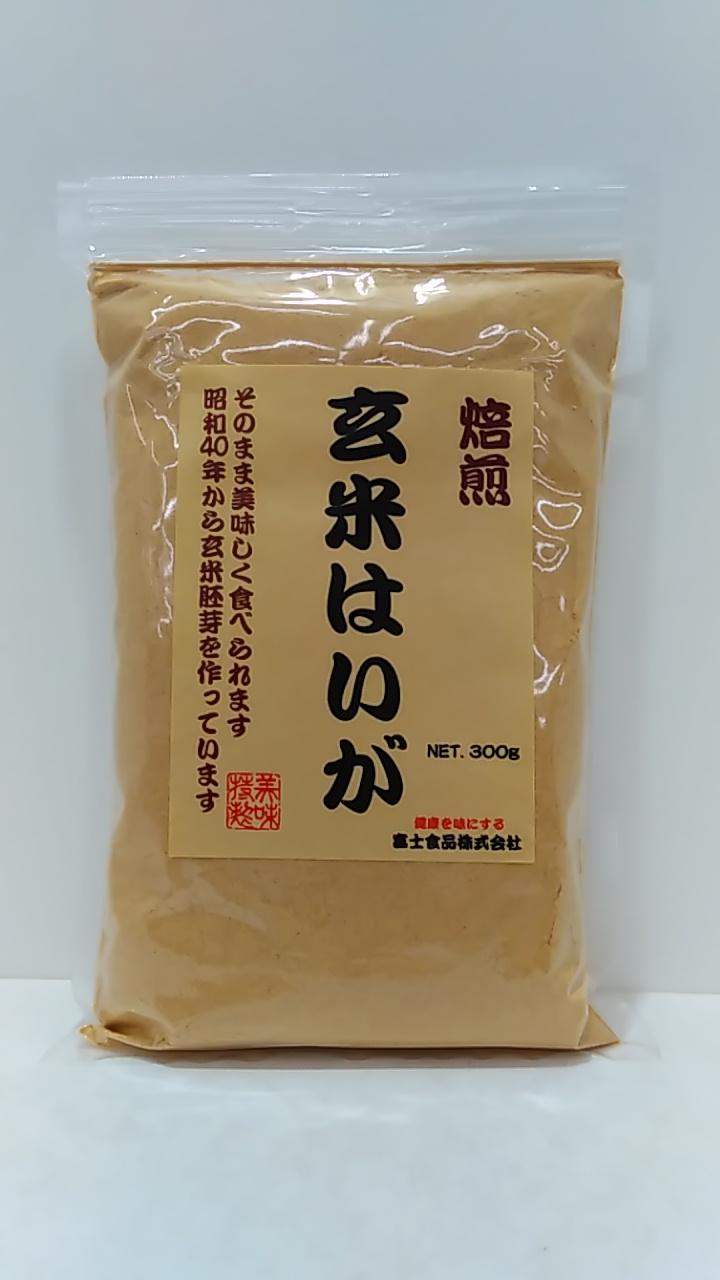 【TAKEYAスマイル便 対象品】富士食品 玄米はいが 焙煎粉末 300g