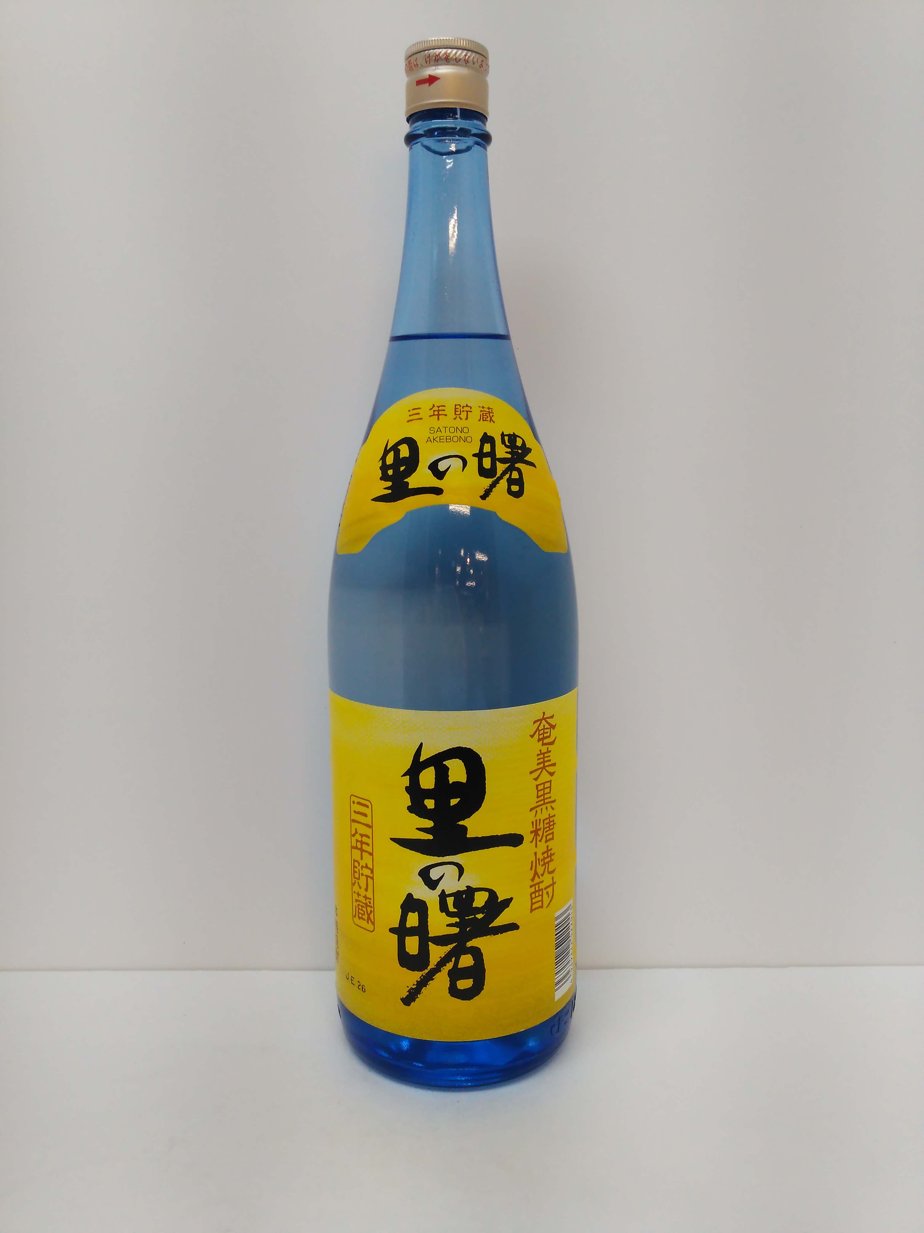 里の曙 黒糖焼酎 25度 1800ml