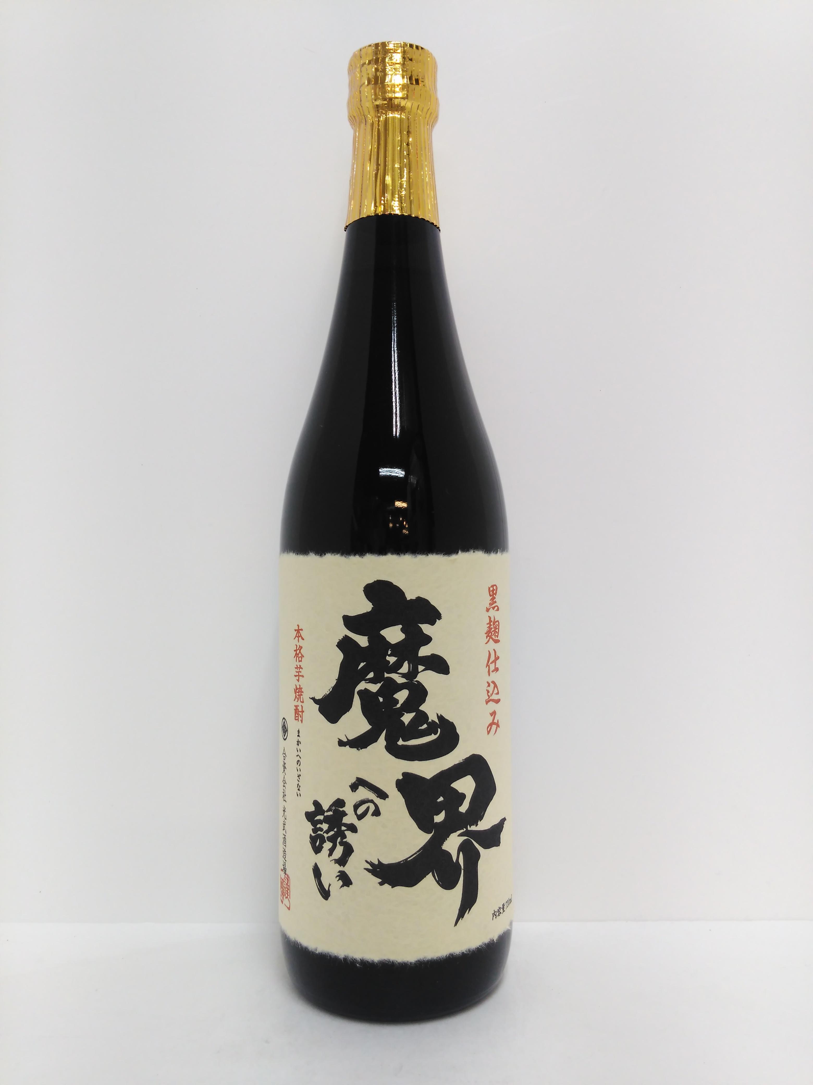 【TAKEYAスマイル便 対象品】光武酒造 魔界への誘い 25度  720ml