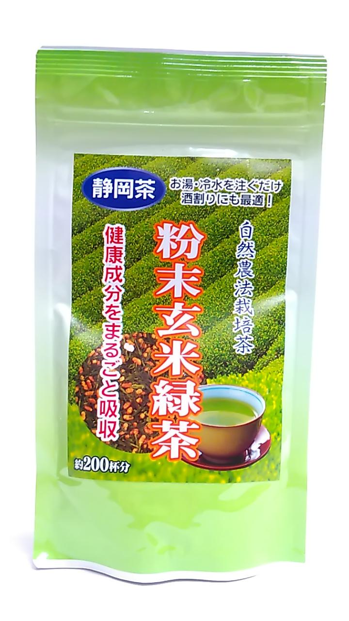 【TAKEYAスマイル便 対象品】粉末 玄米緑茶 100g